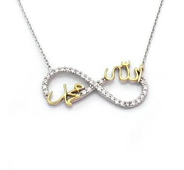 Allah Muhammet Yazılı Gümüş Kolye