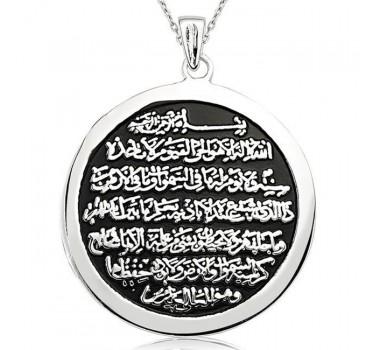 Ayetel Kürsi Yazılı Taşsız Gümüş Kolyesi