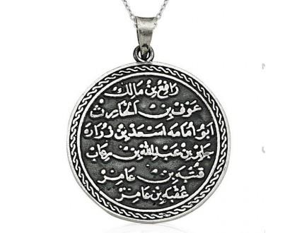 Çift Taraflı Kitmir Duası Gümüş Kolyesi